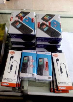Al Saad mobail phone