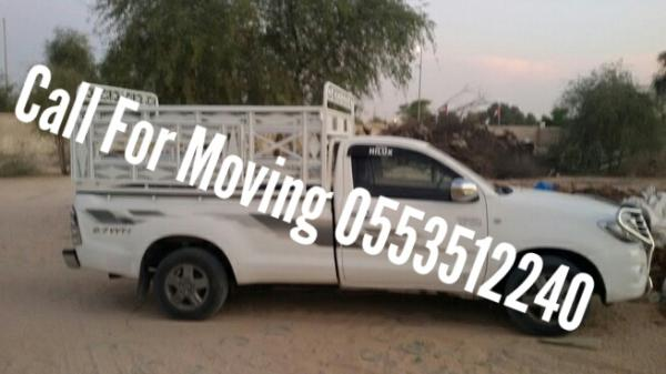 One Ton pickup Moving Delevry Service Dubai/0553512240