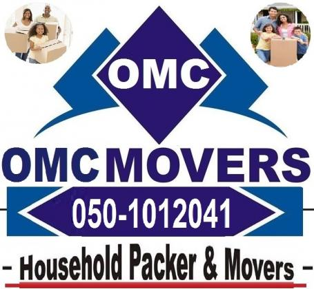 SHARJAH HOUSE PACKERS AND MOVERS IN SHARJAH 050 101 2041 MOVING PACKING AND SHIFTING