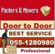 MOVERS FURNITURE MOVING PICKING & SHIFTING 055 1280980 SERVICE IN SHARJAH