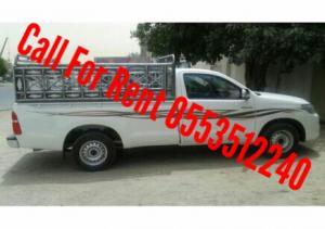 One Ton pickup Moving Delevry Service Dubai/0553512240