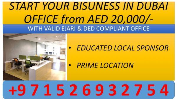 serviced office-Dubai EJARI - Renew or make new license 20,000 dhs