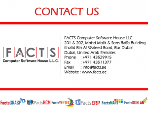Pos Software in UAE