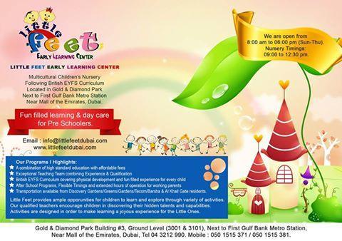 LITTLE FEET Early Learning Centre - Nursery near barsha heights / Tecom - 050 1515 371.