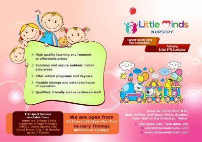 LITTLE MINDS NURSERY - Nursery near Al Barsha 050 8898 180