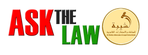 Family Lawyers in Dubai