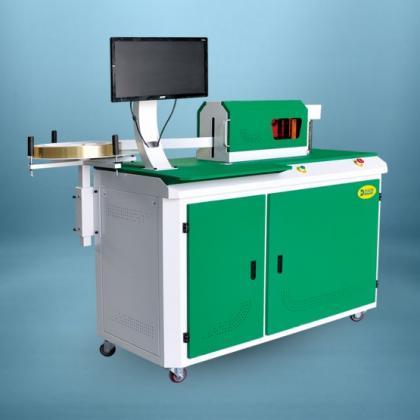 Buy Wholesale Suppliers of Channel Letter Bending Machine Dubai