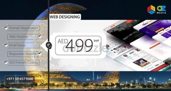 Exiting offer Digital Marketing web designing online marketing @ AED 499