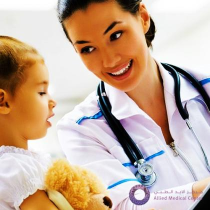 A Diverse Range of Medical Options, All in One Place.