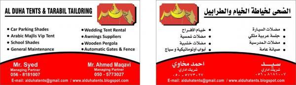 Car Parking Shades / Tensile Shades / Swimming Pool Shades Suppliers / tents and Shades