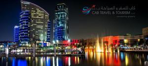 Destination Management Company Dubai