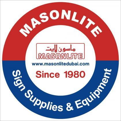 Buy Wholesale Polymeric Vinyl IP 2556 PA ImagePerfect Suppliers in Dubai