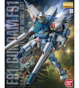 Otaku ME | Your #1 destination for Gunpla in the Middle East!