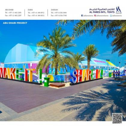 Tent rental for Events and Exhibitions in UAE - SAUDI ARABIA - OMAN - KUWAIT - BAHRAIN - JORDAN