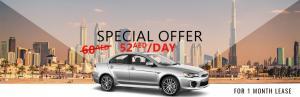 Get Car on Rent in Dubai | Rent A Car Dubai +971528288789