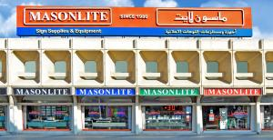 Sign and Equipment Wholesalers and Suppliers in Dubai - Masonlite
