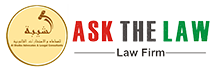 Labour & Employment Lawyers - ASK THE LAW