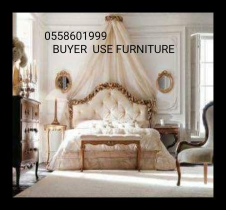 0558601999 WE BUY USED FURNITURE AND ELECTRONIC.35