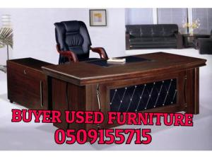 0509155715 WE BUYING USED FURNITURE AND HOME APPLIANCES