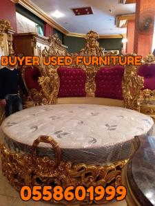 0558601999 WE BUY USED FURNITURE AND HOME APPLINCESS