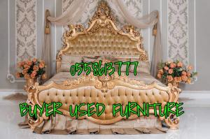 0558613777 WE BUYER USED FURNITURE AND HOME APPLIANCES