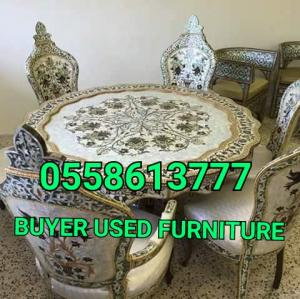 0558613777 WE BUYER USED FURNITURE AND HOME APPLIANCESS