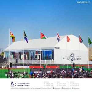 Event Marquee Rentals in UAE | Tents Rentals | Furniture Rentals | Al Fares International Tents | Du