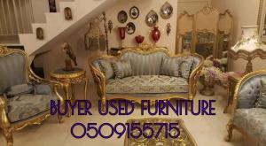 0509155715 USED FURNITURE BUYER AND HOME APPLIANCES IN UAE.2