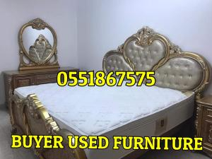 0551867575 WE BUY USED FURNITURE AND ELECTRONIC