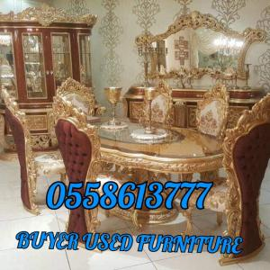 0558613777 BUYING USED FURNITURE AND HOME APPLIANCES IN UAE