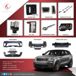 Jaguar Car Parts - Elite International Motors