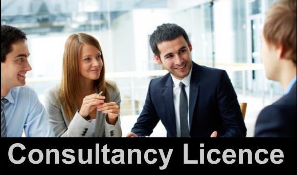Consultancy Service License 0544472136