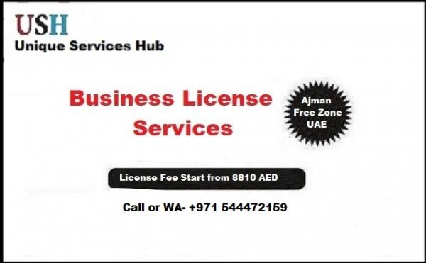 e-commerce business license is available