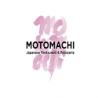 Motomachi Restaurant is a Japanese restaurant well known Restaurant brand in Dubai