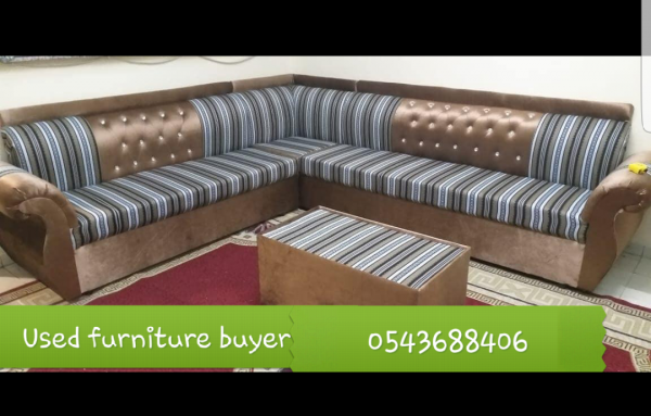 0543688406 I buyer all used furniture in UAE l