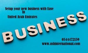 Ajman free zone license on installments #0544472159