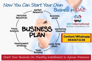 Setting up your own  Company at UAE Freezone