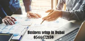 Technical license in UAE with full ownership available #0544472159