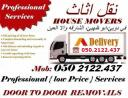 Professionl Movers Packers Shifters 050 2122 437Muhamma