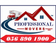 UAE BEST EXPERT MOVERS  PCKERS SHIFTERS 056 890 1900 WHATSUPP