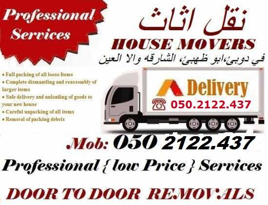 Fast House Movers Packers Shifters 050 2122 437 Muhamma