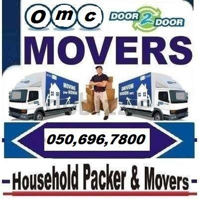 O M C Ras Al Khaimah Movers Packers Shifters 050 696 7800 ALI