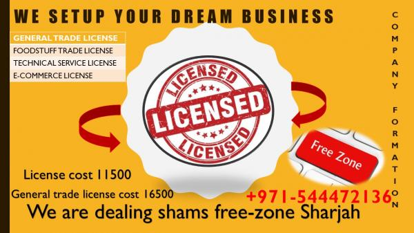 Start license in shams free-zone sharjah