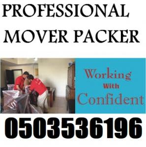 Al Noof 2 Villa Movers and Packers in Sharjah 0503536196 SAHIL