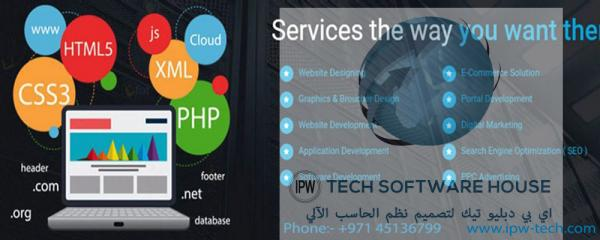 Welcome to www.ipw-tech.com  Find Web Design Today ! Web & Mobile Development Service!!