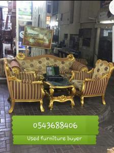 0543688406 I buyer all used furniture in UAE