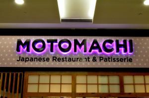 Motomachi Restaurant Best Japanese Restaurant In Dubai