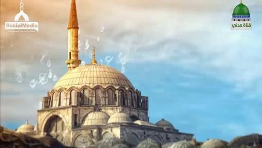 مركزالدعوة الإسلامية | Dawat-e-Islami