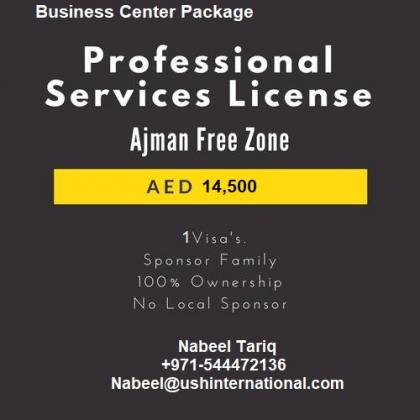Business license at ease #0544472136