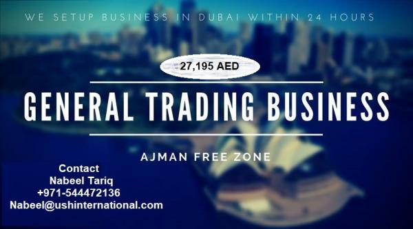 Business setup services in #Ajman #freezone